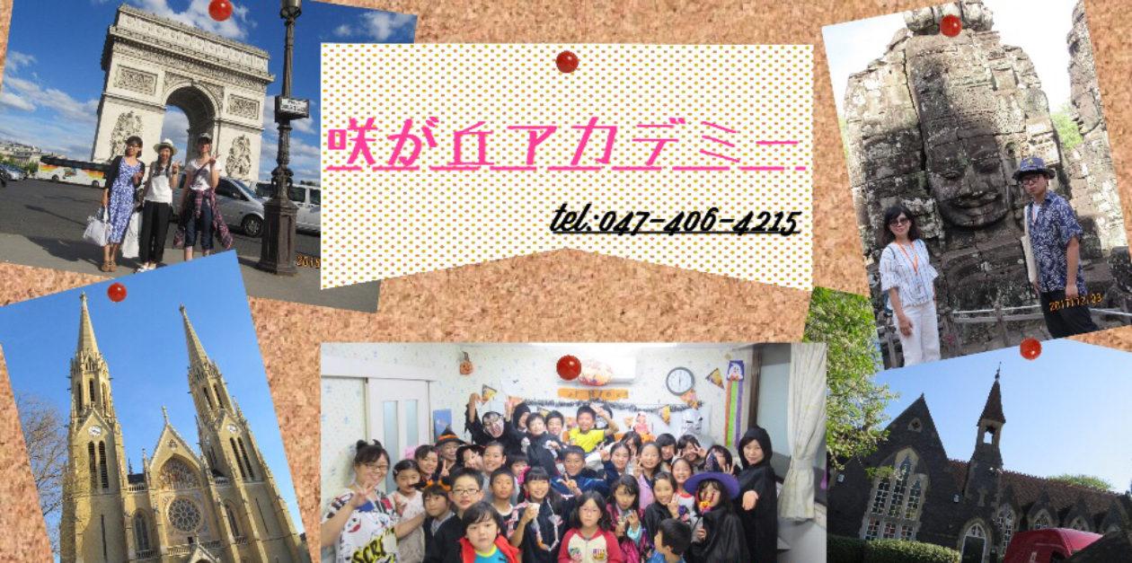 Sakigaoka-Academy